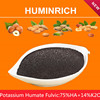 Huminrich High Grade Leonardite Potassium Humate Great For Horticulture