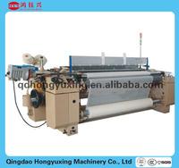 High quality and heavy duty medical gauze machine/medical gauze loom/medical gauze air jet loom
