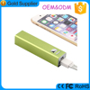 hot selling clorful mini power bank 2600mah with free sample for Samsung