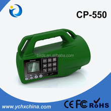 CP-550 with recall key hunting sports equipment