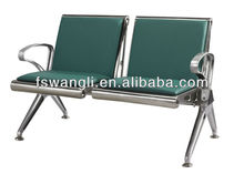 2-seater Stainless steel hospital waiting chairs with sofa
