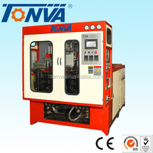 making automatic PE bottle extrusion blow moulding machine manufacture
