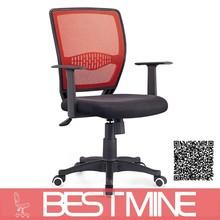 C02# 2014 New modern ergonomic office swivel chair