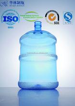 5 gallons 18.9L PET water bottle