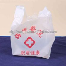 High quality cheap sublimation printed pet shopping bag