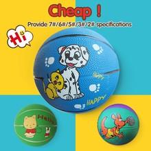custom logo print sell basketball,rubber paintball balls