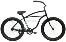 hi-ten steel beach cruiser Fat Tire Bicycle 26 inch Snow Bicycle