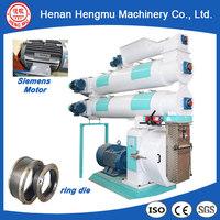 Hengmu Brand farm machinery pellet granulator pet floating fish dog food machine