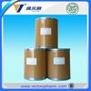 High purity lincomycin hcl antibiotic animal drug raw material with COA