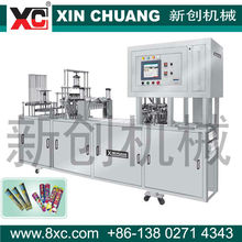CFDA-6 Ice Cream Auto Filling and Sealing Machine