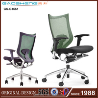 modern mesh revolving office chair for luxury office