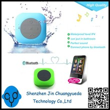 2015 IPX 4 Waterproof Bluetooth Stereo Shower Speaker With Mic and Suction Cup