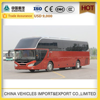 CHINA SINOTRUCK high quality passenger coach luxury bus price bus parts used bus sale
