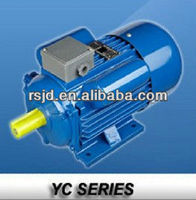 YC series single phase capacitor start electrical moteurs agriculture motor