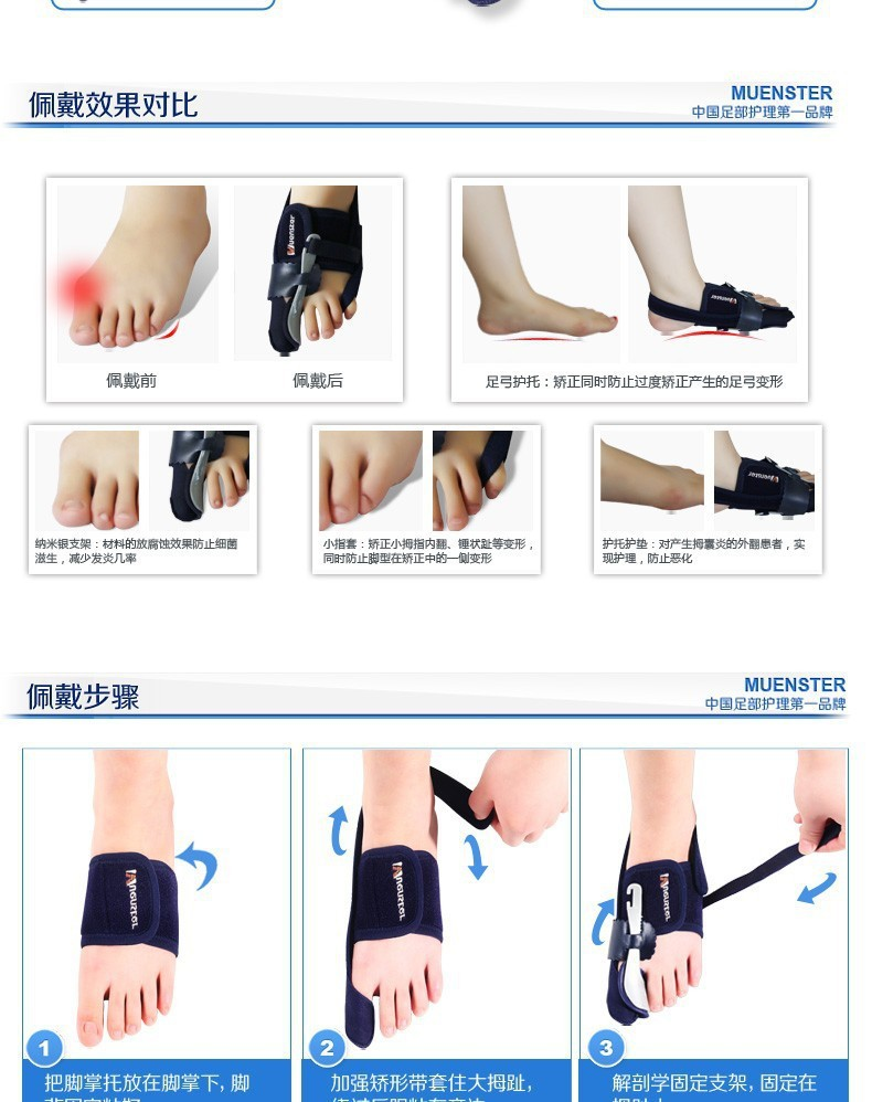 2015 Real Pedicures Feet Care Pedicure Toe Protectors Pressure Hallux Valgus Night Three Health Units with Braces Isolated Large cheap