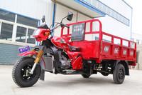 150CC,200CC,250CC Chinese cargo tricycle bike