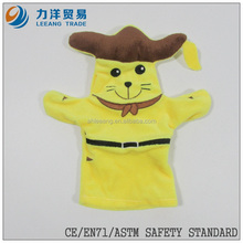 Plush hand puppets toy, Customised toys,CE/ASTM safety stardard