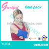 free cooling arm ice pack of the superior technologies from Shanghai