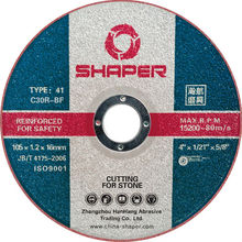 China Abrasive cutting wheel red sharpening stone 105*1.2*16mm with double nets