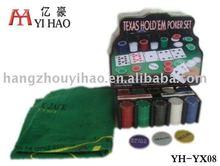 Casino Poker Chips Game(YH-YX08)