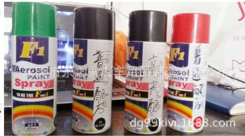 bosny spray paint buy bosny spray paint acrylic spray paint 450ml. Black Bedroom Furniture Sets. Home Design Ideas