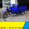 heavy duty Tricycle/3Wheel motorcycle hot selling