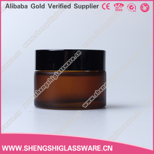 10-100ml Recycled cosmetic packaging/empty glass jar for face cream
