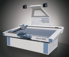 Vibrating blade leather cutting machine for footwear,bags and garment