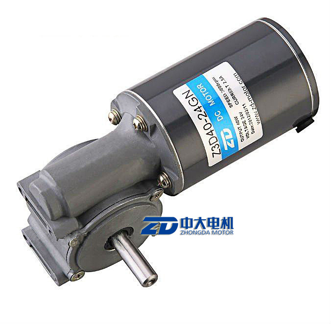 Brushless Automatic Sliding Door Motor View Door Motor Tailike Zd Product Details From Ningbo