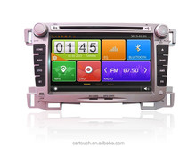 for Chevrolet Sail car radio dvd gps navigation system