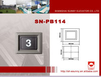 Gery plastic material shell arenaceous feeling elevator spare part/elevator push button/SN-PB114