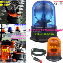 High Power Auto 55W led beacon light/Halogen led light/Emergency/Xenon warning auto led lights for forklift,ambulance,truck