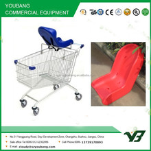 Hot sell good cheap 150 liter zinc with clear powder european style shopping cart with chair (YB-B22)