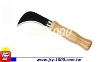 JSY078 SK5 Razor Blade Wood Handle Cutting Floor Sharp Linoleum knife