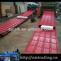 any color Coated Steel Shingle Tile