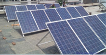 High power solar panel with competitive price mono crystal solar panel Cheap pv solar panel