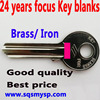 ul050 key blanks wholesale