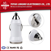 New design hot sale dual usb car charger