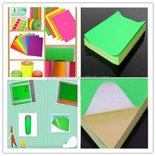 adhesive fluorescent green paper