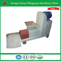 Factory price wood waste 380kg per hour boiler heating briquette making machine for sell