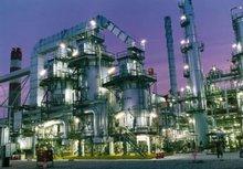 Crude Oil, Aqua Oil, SCLO Oil, Yemen Oil, D2, JP54, Mazzut, GOLD, Diamond