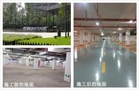 concrete ground hardener and densifier