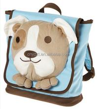 kids dog animal school bags square 3D dog toy school bag for kindergarten