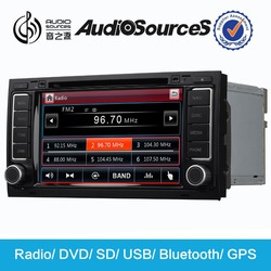 AUDIOSOURCES AS-710 for vw touareg T5 Multivan with 7 inch TFT WVGA LED HD,low power, LCD screen