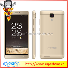 MT7 5.5 inch big touch screen best smartphone dual card mobile phones support fm stock software unlock smartphone