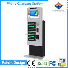 Internet Connected Mobile Phone Charging Kiosk APC-06B