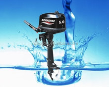 2 stroke 6hp outboard marine engine with Seahorse