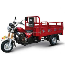 2015 new product 150cc motorized trike 150 moto For cargo use with 4 stroke engine