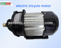 60V 800W PSMT60V800WBL brushless dc motor for rickshaw /three wheels vehicle