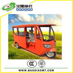 2015 New Cheap Cargo Motor Tricycle 2015 Chinese Rickshaw 3 Wheel Motor Bicycle Triciclo EEC EPA DOT